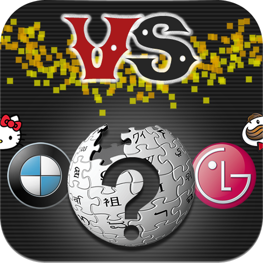 Logo Quiz VS